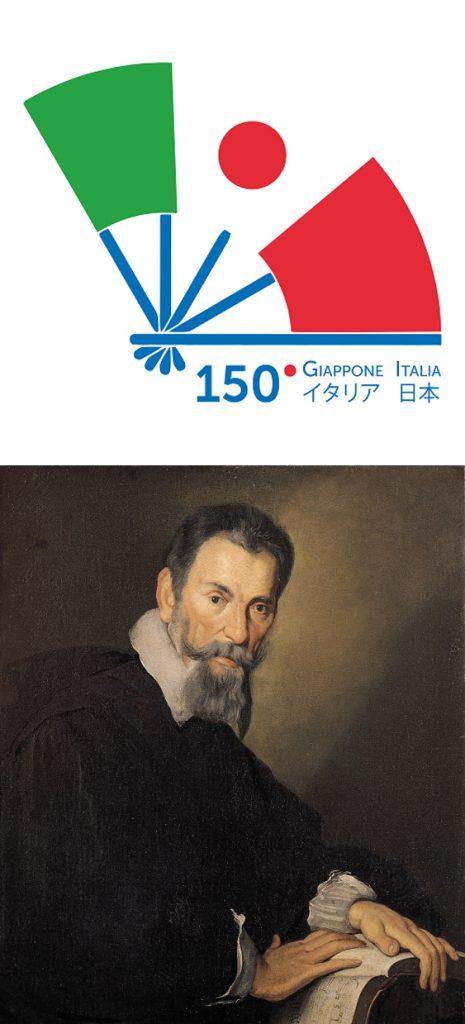 Jap_Monteverdi_(c.1630) copy