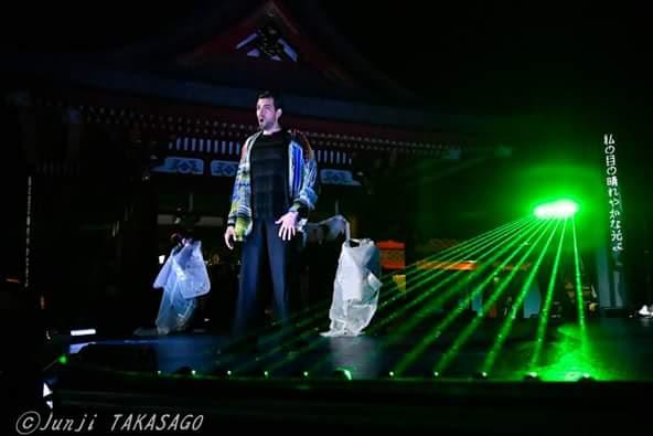 Un'arpa laser nel tempio dei samurai